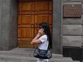 СБУ выявила нелегальный канал переправки украинцев в Латвию