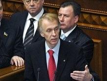 Кабмин уволил Огрызко, Новицкого и Моцного