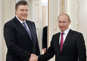Визит Януковича в Москву: в лагере ПР нет единого мнения о соглашениях с Таможенным союзом