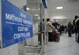 Аэропорт Киев закрыт из-за непогоды