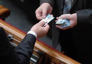 От пяти до восьми лет тюрьмы: Кличко, Яценюк и Тягнибок предлагают сажать за голосование чужой карточкой