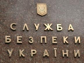 СБУ опровергла информацию о самоубийстве генерала Савчина