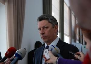 Новое предложение Украины Газпрому резко сокращает закупки российского газа