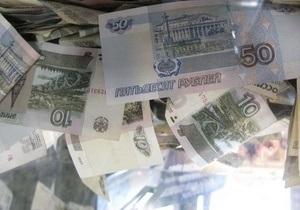 В НБУ думают о предоставлении особого статуса российскому рублю