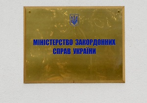 Ъ-Украина выяснила, кто возглавит посольства Украины в ключевых странах