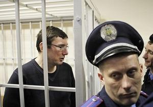 Апелляционный суд Киева начал зачитывать полный текст решения по делу Луценко