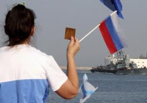 Lenta.ru: Черноморский флот Москвы