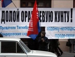 Тягнибок в Одессе увидел  яркий пример украинофобии