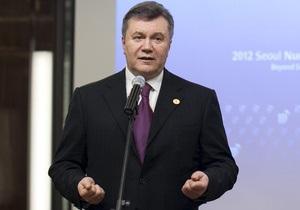 Янукович уверен, что в Украине исчезла угроза ядерного терроризма