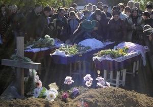 В Марганце похоронили 28 жертв автокатастрофы