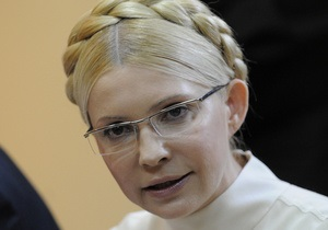 Тимошенко сделала первое после ареста заявление