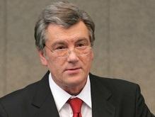 Ющенко: Главная цель - как можно быстрее аннулировать закон о госзакупках