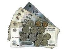 Минфин РФ: Инфляция в России в 2008 году не превысит 10%