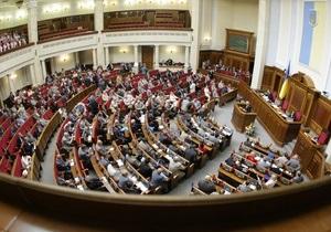 Рада намерена позволить избирательным комиссиям проводить заседания при отсутствии кворума