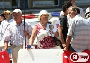 ГПС: Тимошенко в девятый раз отказалась присутствовать на заседании суда