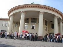 Строительство второго выхода из станции метро Вокзальная отложено