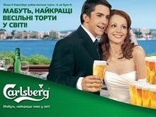 Если бы Carlsberg организовал свадьбы…