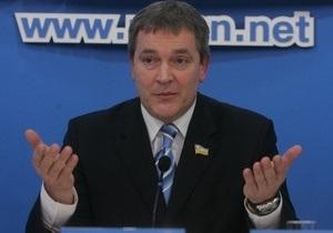 Регионал внес в Раду законопроект о признании русского языка региональным