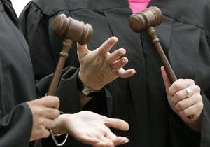 В Грузии поймали на взятке главу арбитражного суда