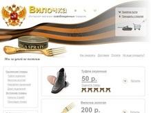 Украинские блоггеры пошутили над Минобороны РФ