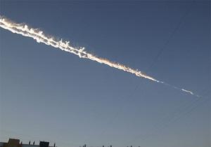 Челябинск приходит в себя после метеоритного дождя