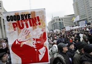 Российская оппозиция проведет массовый митинг на следующий день после выборов