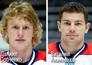 Сегодня в Украину доставят тела двух разбившихся под Ярославлем хоккеистов