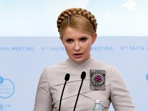 Тимошенко обвинила депутатов в совершении преступления против Украины