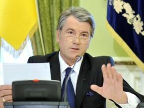 Ющенко об эмиссии: Других средств в государстве не было