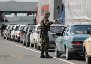 Украинцы заблокировали КПП на границе с Венгрией