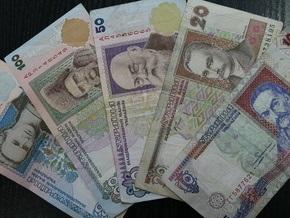 СМИ: Чтобы выплатить зарплату чиновникам, столичные власти берут кредиты