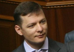 Ляшко назвал министра юстиции Лавриновича  адвокатом дьявола  и сравнил его с Геббельсом