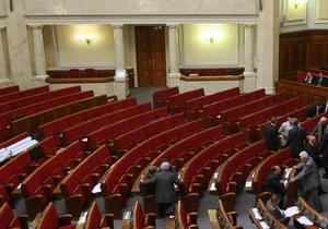 Оппозиция покинула сессионный зал парламента