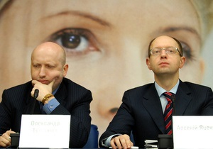 Яценюку прочат должность главы фракции Батьківщини, а Турчинову - вице-спикера Рады