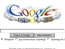 Google сменил логотип в честь запуска коллайдера
