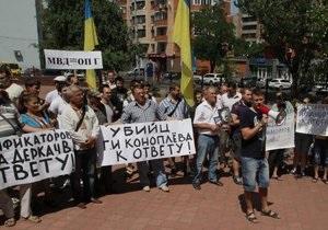 новости Донецка - Врадиевка - изнасилование - В Донецке активисты пикетировали милицию в знак поддержки жителей Врадиевки