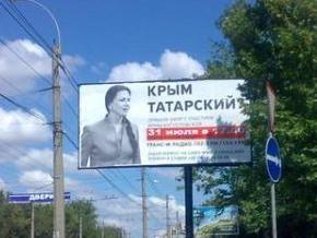 Богословская: Совместное управление Севастополем приведет к двуязычию и двойному гражданству