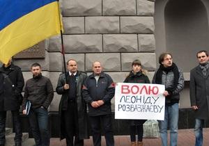 Украина начинает расследование возможного похищения Развозжаева - адвокат оппозиционера