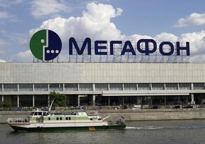 Размещение акций Мегафона: Крупнейшие акционеры получат $1,7 миллиарда