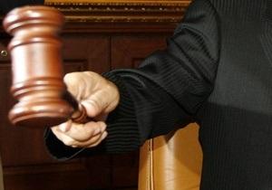 Крымский судья выманил у израильтянки $30 тыс. - прокуратура