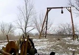 В Донецкой области в копанке пропали два человека