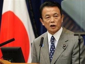 Премьер Японии назвал Курилы незаконно оккупированными территориями