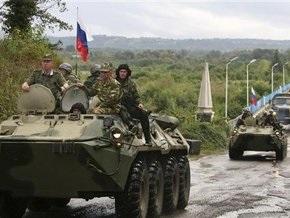 Россия вывела свои войска из буферной зоны в Грузии
