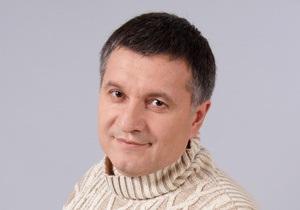 Аваков объявлен в международный розыск