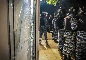 Левченко vs Пилипишин: Свобода выложила в сеть фото всех протоколов