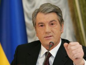 Ющенко: За все пагубные последствия поспешной и незаконной приватизации ОПЗ отвечает Кабмин