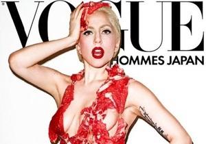 Lady GaGa оделась в сырое мясо