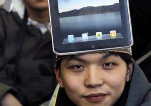 Китайский Appstore  распространяет утилиты для iOS бесплатно