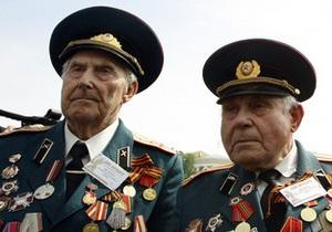 Ко Дню Победы харьковским ветеранам дадут по 500 грн