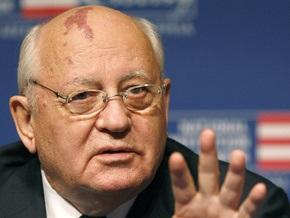 Горбачев похвалил Обаму и раскритиковал Путина